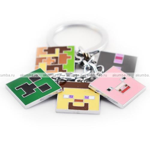 Металлический брелок для ключей Minecraft