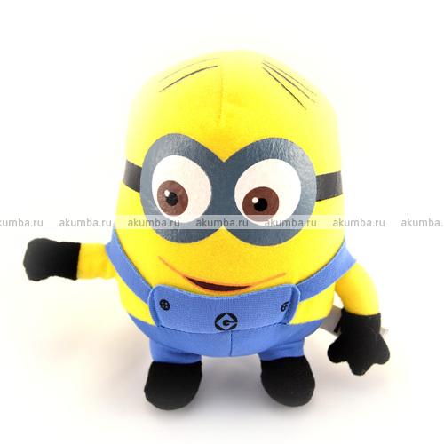 Мягкая игрушка Миньон Дейв, 17 см