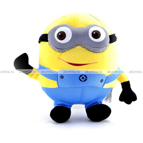 Мягкая игрушка Миньон Дейв, 25 см
