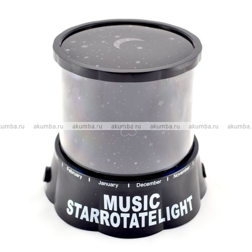 Проектор Звёздное небо Star Rotate Light
